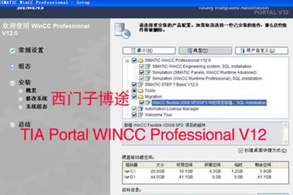 002博途V13电机控制编程.jpg