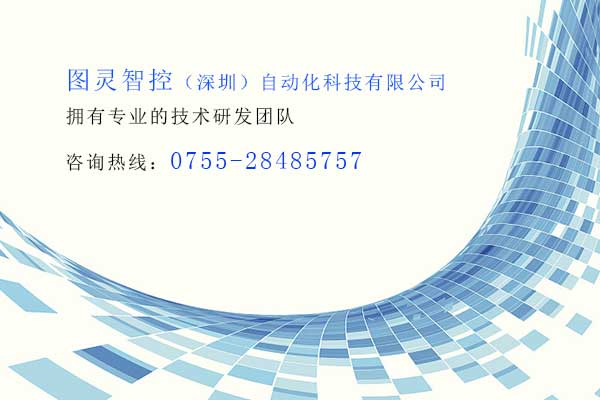西门子S7-200 SMART经销商.jpg