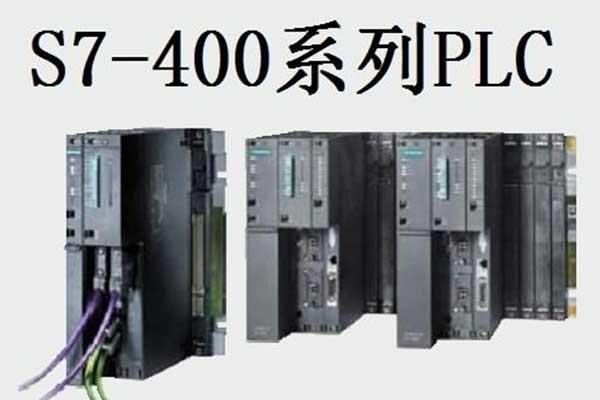 西门子PLC可编程软件.jpg