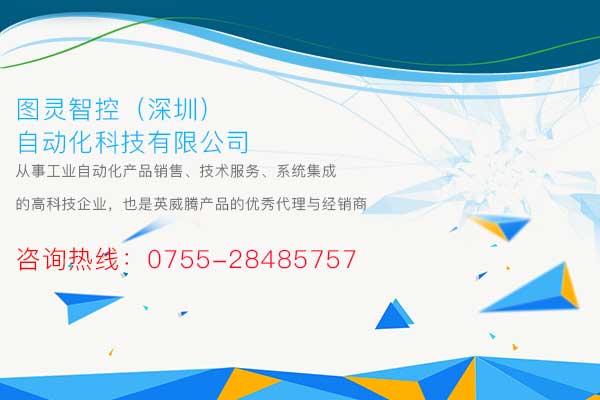 深圳西门子PLC代理商3.jpg