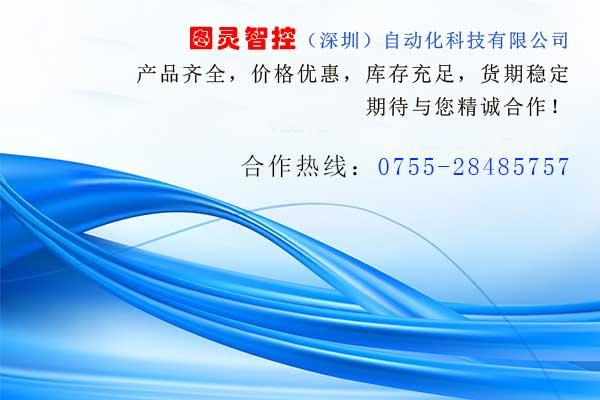 西门子PLC编程软件技术知识.jpg