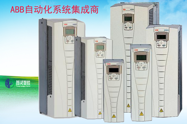 图灵ABB自动化系统集成商.jpg