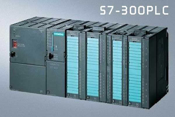S7-300PLC选型.jpg