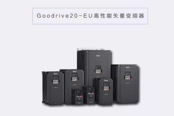 Goodrive20-EU高性能矢量变频器.jpg
