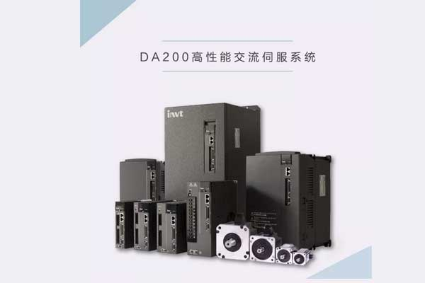 DA200高性能交流伺服系统.jpg