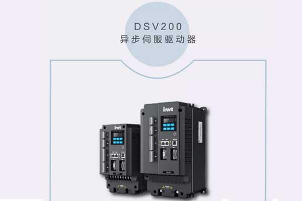 DSV200 异步伺服驱动器.jpg
