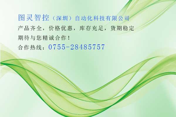 深圳西门子PLC代理商图灵.jpg