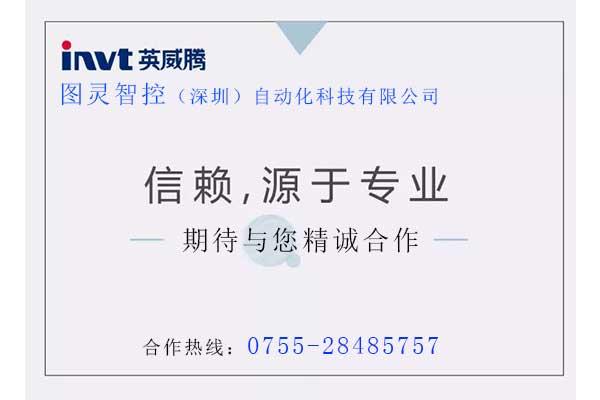 深圳西门子PLC代理商.jpg