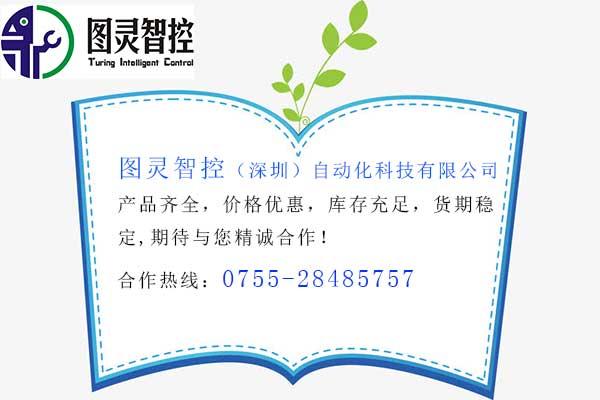 深圳伺服器代理商.jpg